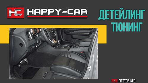 ремонт салона авто киев реставрация сидений автомобиля happy-car