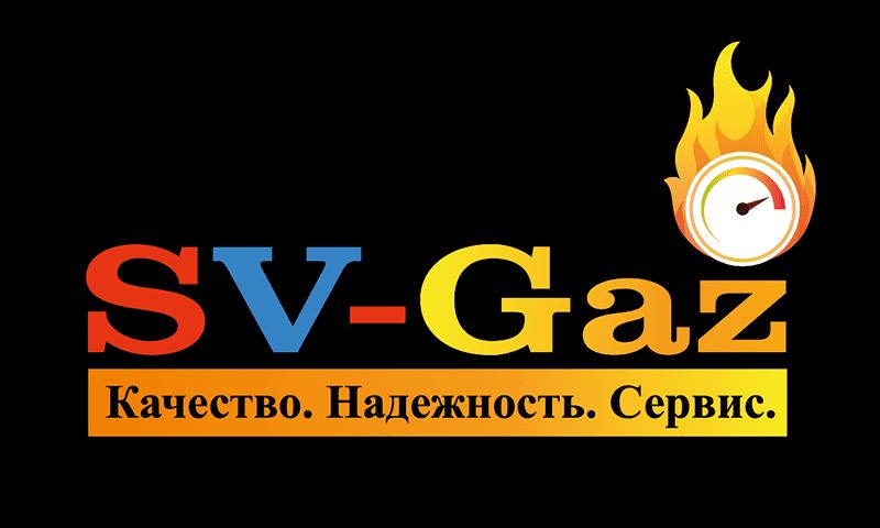 Установка ГБО Киев | SvGAZ