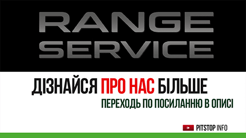 автозапчаcти range rover автосервис и разборка киев