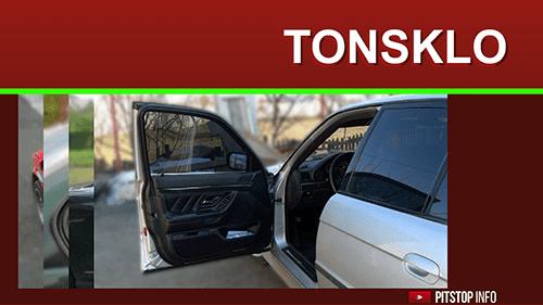 тонировка стекол авто жуляны ремонт автостекла на окружной