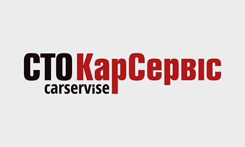 СТО Карсервис, автосервис Киев левый берег, ремонт двигателя, ремонт тормозной системы, замена колодок