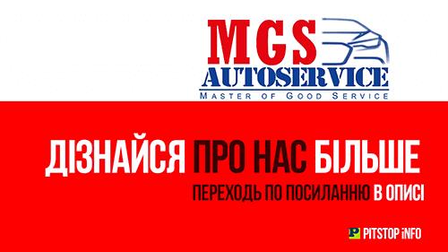Чистка форсунок FSI TSI на стенде, промывка инжектора Киев правый берег, видео реклама питстоп