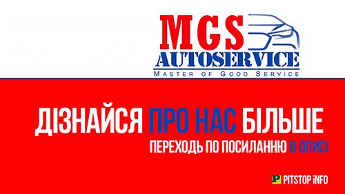 Установка газа на Bentley Киев, ТО Диагностика и ремонт гбо, видеореклама питстоп, pitstop info