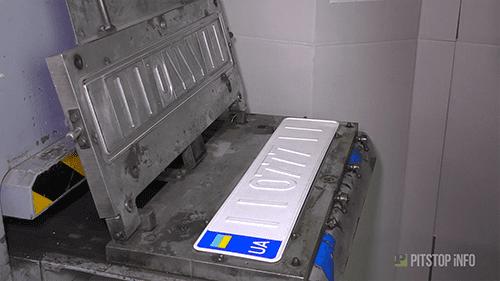 Автономера, дубликаты номерных знаков с доставкой по Украине
